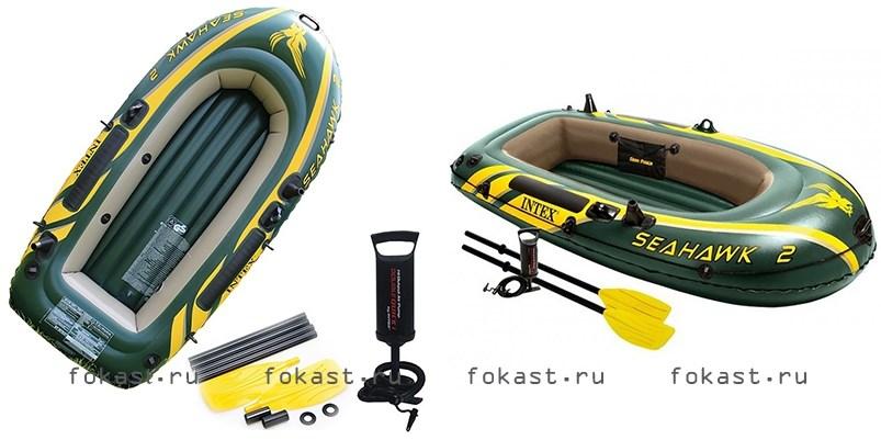 лодки 2 местные интернет магазин цены