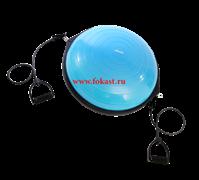 """Полусфера """"BOSU"""" GB-502 PRO с эспандерами, с насосом, синий STARFIT"""
