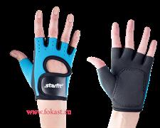 Перчатки для фитнеса STARFIT SU-107, синий/черный