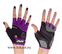 Перчатки для фитнеса STARFIT SU-113, черный/фиолетовый/серый