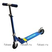 Самокат 2-х колесный детский CMS001 синий