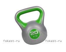 Гиря пластиковая 20кг ZS-20