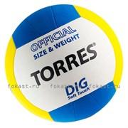 Мяч волейбольный TORRES Dig V20145, р.5, синт.кожа