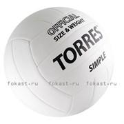 Мяч волейбольный TORRES Simple V30105, р.5, синт.кожа
