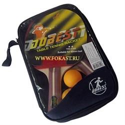 Набор для н/т DOBEST BB01 2 звезды (2 ракетки + 3 мяча) - фото 10425