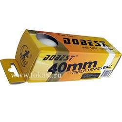 Мяч для н/т DOBEST BA-01 * 3шт/уп - фото 10440