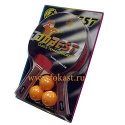 Набор для н/т DOBEST BR06 0 звезд (2 ракетки + 3 мяча) - фото 10443