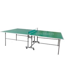 """Теннисный стол  """"Стандарт +"""" всепогодный (с сеткой) - фото 10477"""