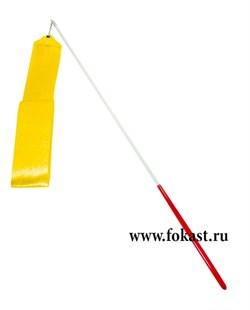 Лента для художественной гимнастики AGR-201 4м, с палочкой 46 см, желтый. - фото 11794