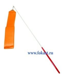 Лента для художественной гимнастики AGR-201 4м, с палочкой 46 см, оранжевая. - фото 11798