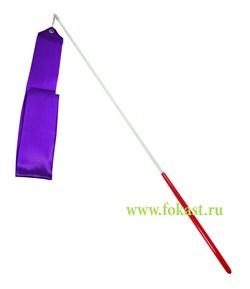 Лента для художественной гимнастики AGR-201 4м, с палочкой 46 см, фиолетовая - фото 11802