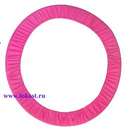 Чехол для обруча без кармана D 650, розовый - фото 11898