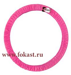 Чехол для обруча без кармана D 750, розовый - фото 11902