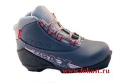 """Ботинки лыжные """"MARAX"""" MXN-300 - фото 12361"""