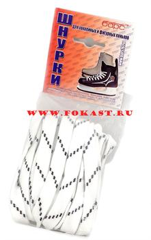 Шнурки для хоккейных ботинок, пара, 3,05 м - фото 12570