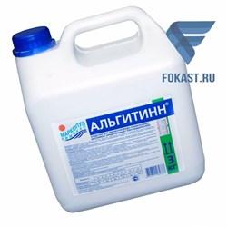 Альгитинн 3 л (жидкость), канистра. - фото 15454