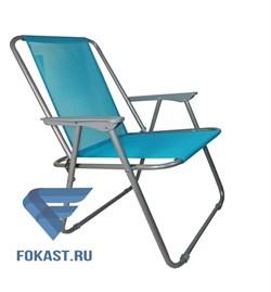 Кресло складное с подлокотниками RK-0134. - фото 15531
