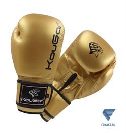 Перчатки боксерские KouGar KO600-10, 10oz, золото - фото 17437
