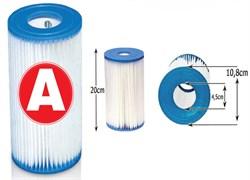 Сменный фильтр для насосов (тип А) Intex 10112 - фото 17705
