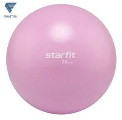 Мяч для пилатеса GB-902, 20 см, розовый - фото 18150