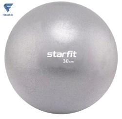 Мяч для пилатеса GB-902, 30 см, серый - фото 18151