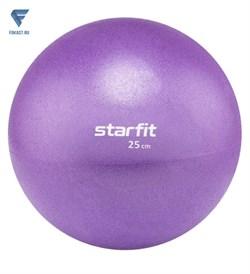Мяч для пилатеса GB-902, 25 см, фиолетовый - фото 18152