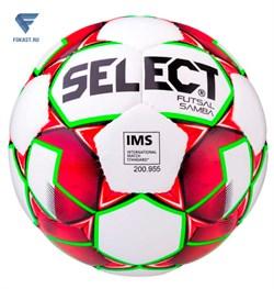 Мяч футзальный Futsal Samba IMS 852618, №4, белый/красный/зеленый - фото 18725