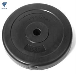 Диск пластиковый Lite Weights 1085LW 26мм 10кг, черный - фото 18812