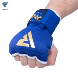 Внутренние перчатки для бокса HYP-ISU BLUE fokast.ru