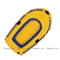 Надувная лодка челенджер-1 193х108х38см. INTEX 68365 - фото 4485