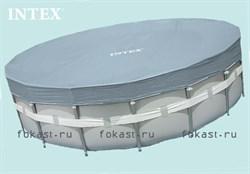 Тент для каркасного бассейна 488см INTEX 28040 - фото 4574