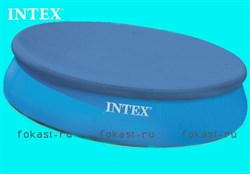 Тент для круглого надувного бассейна 366см INTEX 28022 - фото 4578