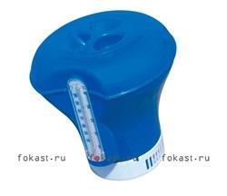 Дозатор-поплавок с термометром для бассейна (18,5см) 58209 - фото 4751