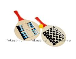 Набор 3 в 1: пляжный теннис, шахматы, нарды TCB - фото 4793