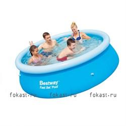 Круглый надувной бассейн Bestway 57252 (198х51см) - фото 5127