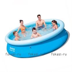 Круглый надувной бассейн Bestway 57266 (305х76см) - фото 5132