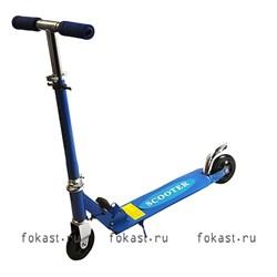 Самокат 2-х колесный детский CMS001 синий - фото 5139