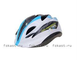 Шлем защитный PWH-270 - фото 5260