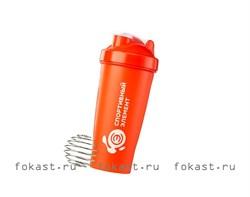 Спортивный шейкер Гранат S01-600, оранжевый - фото 5367