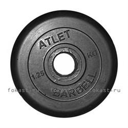 Диск обрезиненный черный MB ATLET d-26  1,25кг - фото 6659