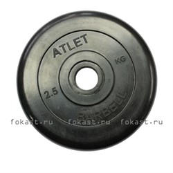 Диск обрезиненный черный MB ATLET d-26  2,5кг - фото 6660