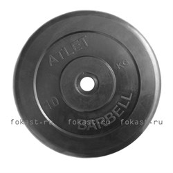 Диск обрезиненный черный MB ATLET d-26 10кг - фото 6662