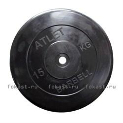Диск обрезиненный черный MB ATLET d-26 15кг - фото 6663
