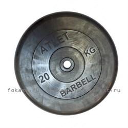 Диск обрезиненный черный MB ATLET d-26 20кг - фото 6664