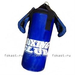 Набор боксерский юниор (мешок 45см, перчатки тренировочные) - фото 6747
