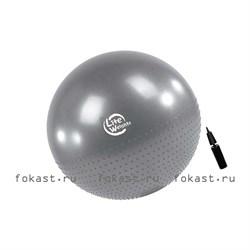 """Мяч гимнастический+массажный """"Lite Weights"""" d-65см BB010-26+насос - фото 6828"""