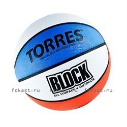 Мяч баскетбольный TORRES Block - фото 6928