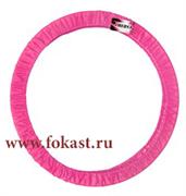 Чехол для обруча без кармана D 750, розовый