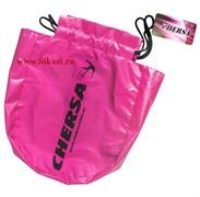 Чехол для мяча для художественной гимнастики, розовый