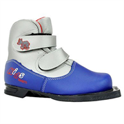 Ботинки лыжные детские NN75 Kids